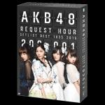 AKB48リクアワ2015_200-001