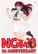 NGT48 1st Anniversary