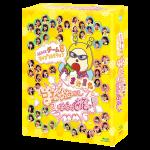 AKB48 チーム8 ライブコレクション 〜またまたまとめ出しにもほどがあるっ!〜