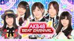 AKB48ビートカーニバル