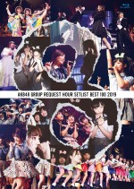 AKB48グループリクエストアワー セットリストベスト100 2019