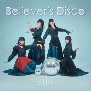 elfin' - Believer's Disco